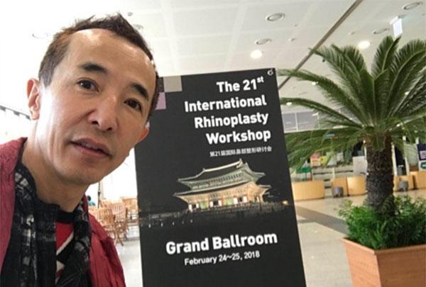 The 21th International Rhinoplasty Workshop