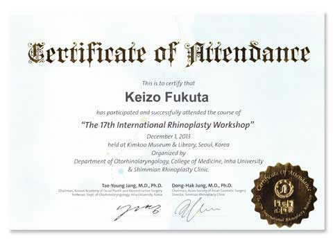 Letter of thanks-The 17th International Rhinoplasty Workshop