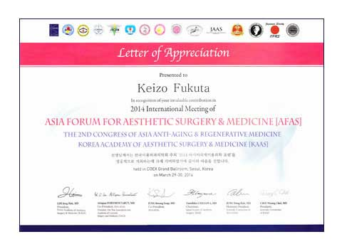 Letter of thanks-Korea Academy of Aesthetic Surgery