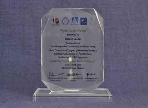 Shield-Oriental Society of Aesthetic Plastic Surgery