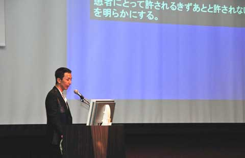 2010年創傷外科学会、神戸2010/7/30~31その1