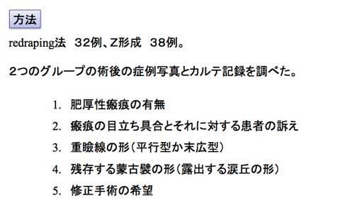 slide 04