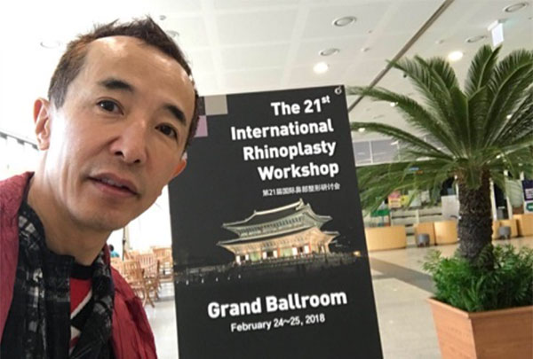 The 21th International Rhinoplasty Workshop