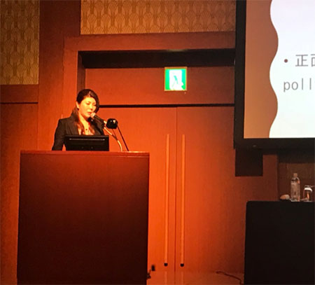 第106回日本美容外科学会