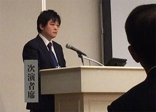 第41回日本美容外科学会総会
