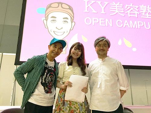 第63回日本形成外科学会会総会・学術集会