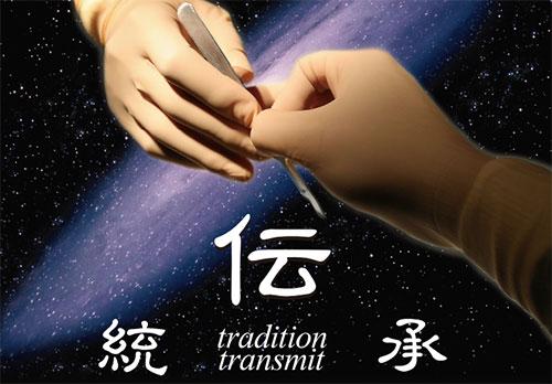 第43回日本美容外科学会総会